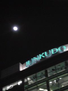 今日は満月!?